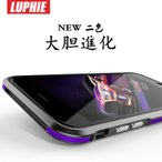 新登場 2色 亮剣 iphone7 アルミバンパー iphone7plus ケース アイホン7合金フレーム 薄型高品質金属アイフォン7バンパーメタルカバー人気合金
