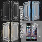 9H強化ガラスフィルム付き ガンダムiphone7 ケース iphone7plus バンパー GUNDAMアルミ合金カバー最強級金属メタルフレームアイフォン7ケース超頑丈新登場