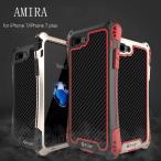 全方位保護 iphone7 ケース iphone7plus バンパー AMIRAアルミ合金カバー最強級金属メタルフレームアイフォン7スマートフォンケース超頑丈かっこういい新登場