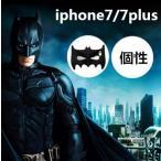 9H強化ガラスフィルム付き バットマンマスク iphone7 iphone7plus ケース アイホンiphone  TPUソフトカバー耐衝撃人気個性的