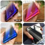表面鏡面ガラス付き 変色 iPhone7plus ケース iPhone7 クリアーケース Baseus 高品質透明PC素材 光学式メッキ加工 おしゃれアイホン7カバーケース