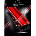 ショッピング新作 新作 反射光線 特殊加工背面プレート 伝奇 iphone7 iphone7plus アルミバンパーケース メタルフレーム ストラップ穴  炭素繊維TPE前面ガラス付き