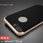 新作iPhone7 ケース 超人気カーボン柄 PCハイブリッドiphone7 plus ケース高品質耐衝撃TPUアイフォン7バンパーカバー
