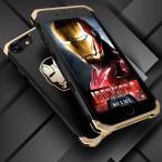 数量限定アイアンマン バットマン キャプテン・アメリカ ELE iPhone7 iphone7 plus ケース アルミ合金耐衝撃超頑丈ステッカー 格好いいバンパーカバー