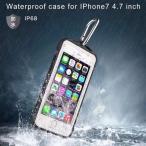 スパイダーマン iphone7 ケース iphone7plus 完全防水ケース Waterproof  人気 IP68レベル完全防水耐衝撃史上最強レベルカバー