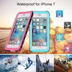 iphone7 ケース iphone7plus 完全防水ケース redpepper ストラップ付き 人気 完全防水耐衝撃史上最強レベルカバーWaterproof