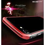 (豪華な3点セット)全面保護炭素繊維ガラス+背面9H強化ガラス+風雲 iphone7 アルミバンパーiphone7plus ケース 新デザイン メタル フレーム 金属合金