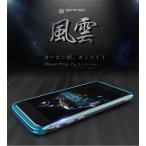 風雲〜炭素繊維 iphone7 アルミバンパーiphone7plus ケース カーボン柄 新デザインスリムねじ留め式アイフォン メタル フレーム カバー金属人気合金
