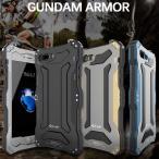 ガンダム ARMOR iphone7 iphone7plus ケース GUNDAM-アルモア指紋認証可超頑丈防塵耐衝撃金属合金iphone6/6S/plusメタルカバー