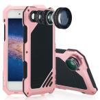 一眼レンズ付きタイプ SmallWaist iphone7 ケース カメラレンジ付属 魚眼 マクロ 広角 写真撮影増強  防滴防塵耐衝撃超頑丈金属合金バンパーカバー