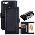 財布型iPhone7 レザーケース 手帳型  iphone 7plus ケース人気カバー取り外し型 ポケット 便利  高品質 革 沢山カード収納 スマホケースアイフォン7レザーCASE