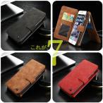 新発売財布型iPhone7 iphone7plus レザーケース  手帳型 カード収納  ケース ポケット カバー ストラップ付き 沢山カード 小勢入れ