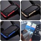 表面鏡面ガラスフィルム付き SECTOR Proソージャ iphone7 iphone7plusケースアルミバンパー カーボン 炭素繊維 iphone6/6S iphone6plus 最強級合金格好いい