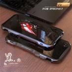 表面+背面9H強化ガラス付き 新作 2色利刃 iphone7 iphone7plus バンパーアルミケース INCISIVEねじ留め式人体工学設計メタル フレーム金属人気合金