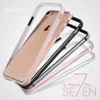 シリコン+メタルフレームiphone7 アルミバンパー iphone7plus ケース 透明背面プレート付き フレーム ストラップ穴 アイフォンバンパーカバー