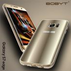 前面9H強化ガラス付き 背面プレート付き(3点セット) Galaxy S7edge アルミバンパーケース 高品質ギャラクシーS7エッジ docomo SC-02H au SCV33
