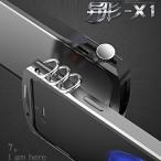 異形-X1 iphone7 iphone7 plus バンパーアルミケース個性的 ねじ無し着装簡単ストラップ穴付き iphone7plusアルミバンパー メタルフレーム金属合金