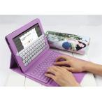 iPad mini1/2/3 レザーケースタブレットPC ipad mini retinaキーボード付手帳型スタンド機能 Bluetooth