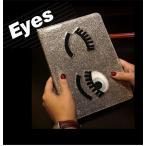 小さい目iPad mini1/2/3/4 ケース3Dカバー まつげ個性的スタンドipad mini retina可愛い女性向け大人気レザーカバー