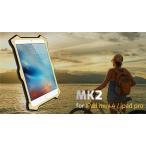 MK2新登場iPad mini4 ケースアルミ合金カバーiPad mini retina人気頑丈、耐衝撃ケース