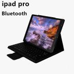iPad Pro 12.9 inch レザーケースタブレットPC ipad pro 9.7 インチ アイパッドプローキーボード付手帳型スタンド機能 Bluetooth