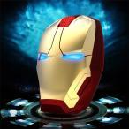 アイアンマン光学式無線マウス LEDライト大人気Iron Man個性的ワイヤレスwireless光学式USBマウス2.4GHzパソコン周辺機器