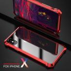 アメリカソージャー iphoneX ケース アルミバンパー 透明背面プレート iphone X ケース 合金フレーム アイフォンXカバー