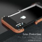鉄の木 iphone Xs iphoneXs Max iphone XR ケース アルミバンパー+木製ケース 檀木アイフォンXsカバーアルミ合金7/8/SE第2世代カバー
