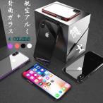 超人気 隠者 TPU+メタルのフレーム iphoneX アルミバンパー iphone X ケース 透明背面ガラスプレート アイフォンバンパーカバー