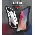 かっこいい iPhone X ケース ARMOR メタル最強金属合金iPhoneX iPhone7/8/plusアルミバンパー 二重保護 超頑丈 アイフォン X TPUゴムアイフォンXカバー