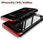 ELE背面透明ガラス iPhone XR iphoneXs Max iphone Xs ケース アルミバンパー iphone ケース 合金フレーム ツータンアイフォンカバー