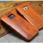 オリジナル木製GALAXY S6 GalaxyS6 edge ケース原木人気ローズウッド木彫りカバーS6edge+木製ギャラクシーNOTE ケース  SC-05G SC-04G SCV31高級素材
