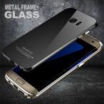 贅沢ガラスGALAXY S7 edge ケース アルミバンパー 9Hガラスバックプレート ギャラクシーS7エッジケース docomo SC-02H au SCV33