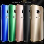 新鏡面贅沢登場 galaxy S7 edge アルミバンパーケースメッキ加工 鏡面バックプレート付き 高品質 Galaxy s6edgeSC-02H SCV33人気耐衝撃