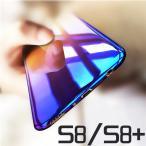 変色 GalaxyS8 GalaxyS8+ クリアーケース Baseus 高品質透明PC素材 光学式メッキ加工 おしゃれSC-02J SC-03Jカバーケース