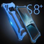 ガンダムAR GalaxyS8 GalaxyS8+ ケース GUNDAMアルモア 超頑丈耐衝撃金属合金S8プラスメタル5.8inch 6.2inch かっこいいSC-02J SC-03J