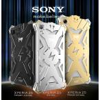 雷神THOR SONY Xperia Z5/Z5 Premium/Compact  ケース S!MON 最強級金属合金カバーXperiaZ4アルミバンパーflashソールスマホケース超頑丈かっこいい