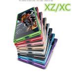 極光 SONY Xperia XZ SO-01J ケースXperia X Compact SO-02J アルミバンパー合金フレーム ストラップホール付き Xperiaバンパーメタルカバー人気合金