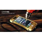 iphoneSE iphone5 iphone5S ケース ストラップ付き 人気日常防水、耐衝撃ケース 条件付送料無料史上最強レベル金属合金カバー