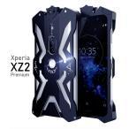 火の神 Xperia XZ2 Premium SO-04K ケース Z!MON エクスぺリアXZ2プレミアムアルミバンパー 最強級金属合金カバーフレームお洒落頑丈格好いい