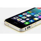 強化ガラスフィルム付き極薄0.03mmiPhone5S iphone5 アルミバンパー iphoneSEダブルカラーハードケース人気カバー 8色