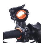 自転車ライトホルダー ブラケット (オレンジ)懐中電灯 空気入れ 固定 便利グッズ