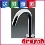 【新品】自動水栓 アクアオート TEN12AWR 発電タイプ コンテンポラリタイプ 単水栓 東洋陶器 TOTO