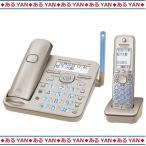 パナソニック デジタルコードレス電話機 RU・RU・RU 子機1台 VE-GD53DL-N 電話機