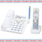 パナソニック デジタルコードレス電話機 RU・RU・RU 子機1台 VE-GD53DL-W 電話機
