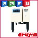 【新品】CATVブースター 7B28-B 双方向 屋内外用 F型端子 28dB型 下り増幅型 マスプロ電工 MASPRO