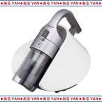 【新品】ふとん掃除機 EC-HX100 -S シルバー系 サイクロン シャープ SHARP