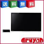 【新品】プライベート・ビエラ UN-24F6 -Kブラック 24V型 ポータブル液晶テレビ パナソニック Panasonic
