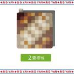 [新品][送料無料] 富士通 ホットカーペット HC-20F2D -C マイヤータイプ 2畳相当 カバー付き