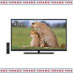 [新品][送料無料] シャープ 40V型 液晶テレビ LC-40H30 アクオス H30ライン 直下型LEDバックライト
